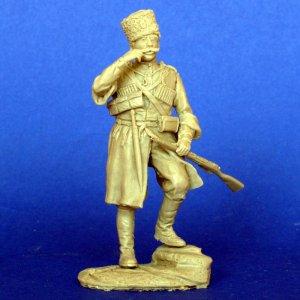 Explorador Cosaco Ruso  (Vista 1)
