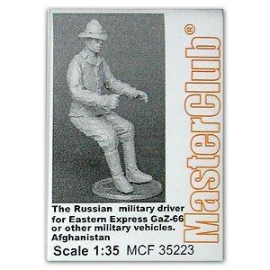 Russian military driver   (Vista 1)
