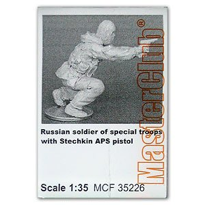 Modern Russian soldier of special troops  (Vista 1)