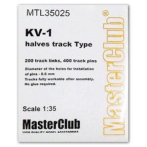 KV-1 halves track type    (Vista 1)