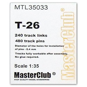 Metal Tracks for T-26  (Vista 1)