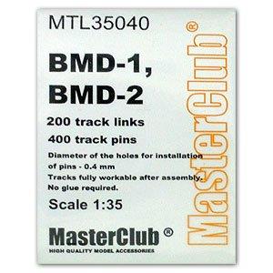 Metal Tracks for BMD-1 / BMD-2  (Vista 1)