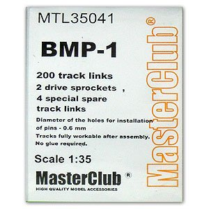 Metal Tracks and Drive Sprockets for BMP  (Vista 1)