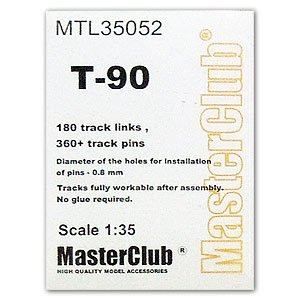 Metal Tracks for T-90  (Vista 1)