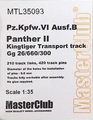 Orugas para Pz.Kpfw.VI Ausf.B Kingtiger   (Vista 1)