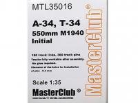 Tracks for T-34 550mm M1940 Initial (Vista 3)