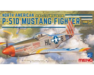 North American P-51D Mustang Fighter  (Vista 1)