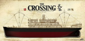 The Crossing Steamer