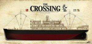 The Crossing Steamer  (Vista 1)