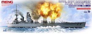 Royal Navy Battleship H.M.S. Rodney  (Vista 1)