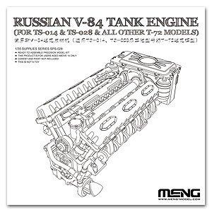 Russian V-84 Engine  (Vista 1)