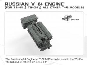 Russian V-84 Engine  (Vista 2)