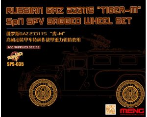 GAZ 233115 Tiger-M SPN SPV Sagged Wheel   (Vista 1)