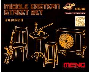 Muebles Medio Oriente  (Vista 1)