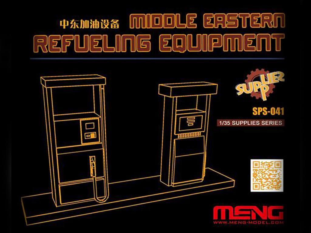 Surtidor de gasolina - Ref.: MENG-SPS041