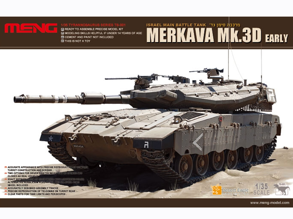 Merkava Mk.3D - Ref.: MENG-TS001