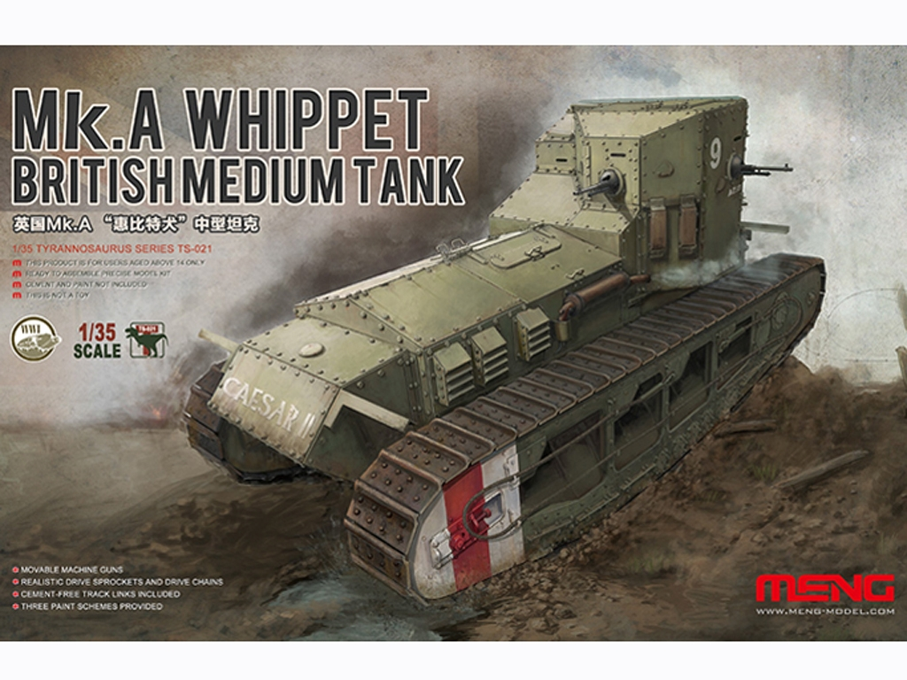 British Medium Tank Mk.A Whippet
