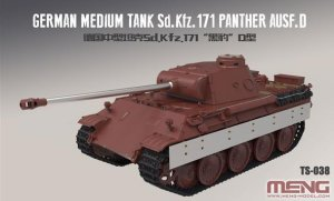 German Medium Tank Sd.Kfz.171 Panther Au