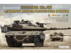 Israel Main Battle Tank Merkava Mk.4M w/ - Ref.: MENG-TS036