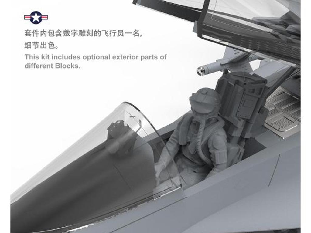 Boeing F/A-18E Super Hornet (Vista 7)