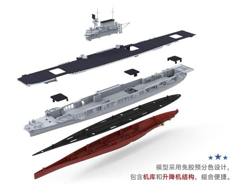 U.S. Navy Aircraft Carrier U.S.S. Enterprise (Vista 2)