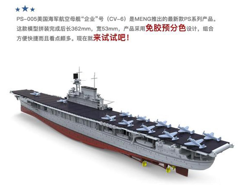 U.S. Navy Aircraft Carrier U.S.S. Enterprise (Vista 3)