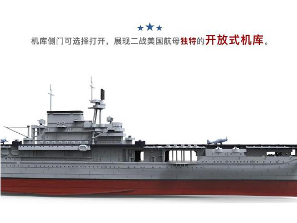 U.S. Navy Aircraft Carrier U.S.S. Enterprise (Vista 5)