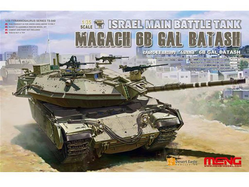 Israel Main Battle Tank Magach 6B GAL BATASH (Vista 1)