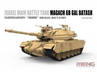 Israel Main Battle Tank Magach 6B GAL BATASH (Vista 6)