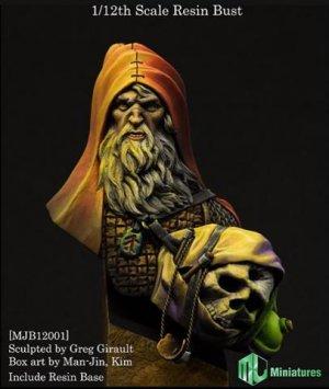 Hunter of Giants  (Vista 1)
