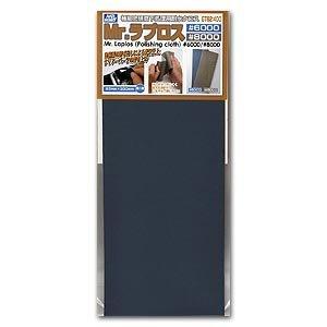 Papel lija Fino 6000 - 8000  (Vista 1)
