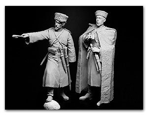 Soviet Cossacks   (Vista 1)