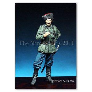 German Cossack  (Vista 1)
