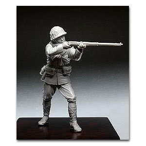 Japanese Infantry WWII  (Vista 1)