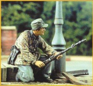 Soldado alemán con lanzagranadas  (Vista 1)