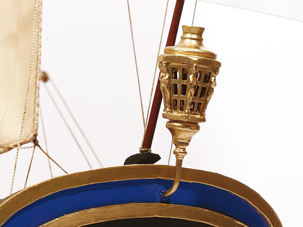 Navío Nuestra Señora del Pilar de Zarag (Vista 8)