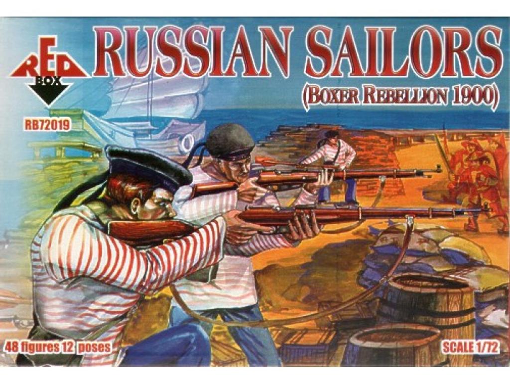 Marineros Rusos (Rebelión de los Boxer)   (Vista 1)