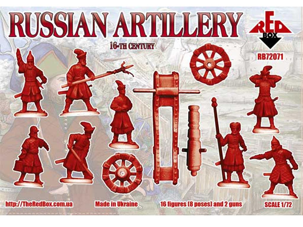 Artillería Rusa Siglo XVI  (Vista 2)