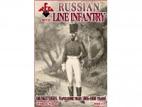 Infantería Rusa de línea (mosqueteros) 1805-1808 (Vista 3)