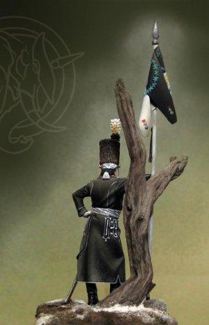 Bosnian Lancers Officer - Prussia 1762   (Vista 4)