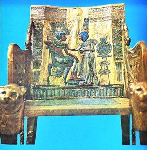 Tutankhamen Faraone d'Egitto ca 1341-132  (Vista 5)