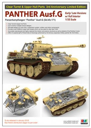 Panther Ausf.G w/ Interior Limited Editi