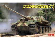 Jagdpanther G2 With Full Iinterior - Ref.: RYEF-5022