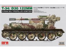 T-34/D-30 122MM Syrian Self-Propelled Howitzer - Ref.: RYEF-5030
