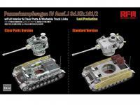 Pz. Kpfw. IV Ausf. J Last Production (Vista 11)