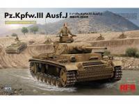 Pz. Kpfw. III Ausf. J with full interior (Vista 8)