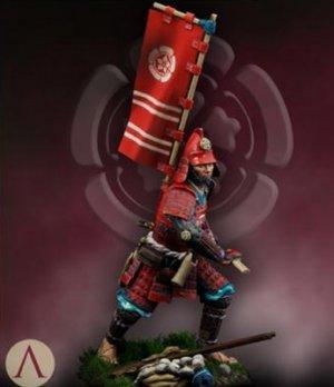 Nobunaga´s  Warrior  (Vista 3)