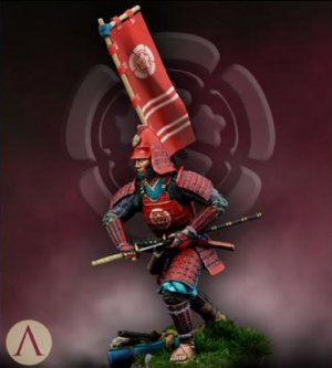 Nobunaga´s  Warrior  (Vista 4)