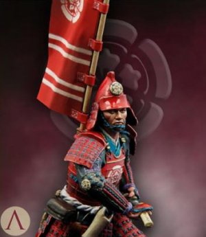 Nobunaga´s  Warrior  (Vista 6)
