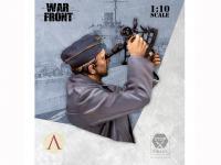Primer oficial de guardia (Vista 7)